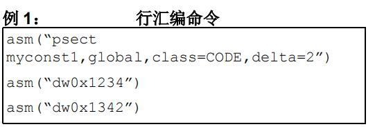 在程序开发时编程闪存