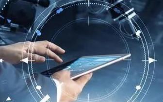 着力发挥工业互联网在构建新发展格局中的重要作用