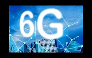 韓國在6G技術研發方面出現新動向