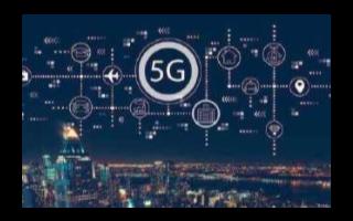 三星首次向NTT DoCoMo提供5G网络设备