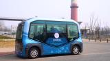 """那些自动驾驶汽车是在为2022年冬奥会""""摩拳擦掌"""""""