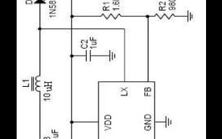高效率DC-DC升压转换器芯片FH4001