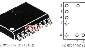 自動點火控制器MC79076型電路的功能特點及典型應用電路