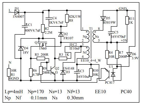 5V2W自激式开关电源