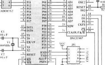 基于AT89C52单片机和卫星定位技术实现高精度倒计时牌的应用方案