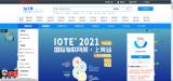 关于IoT产品库小程序的优势与功能介绍