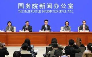有关部门在发展数字经济、推动数字中国建设方面有哪些考虑?
