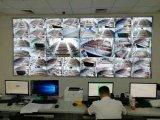 中国地质大学弱电监控系统