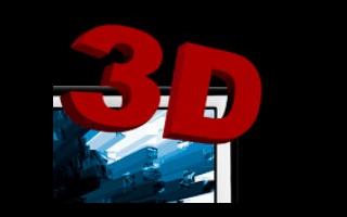 浅谈3D打印ABS耗材的优缺点