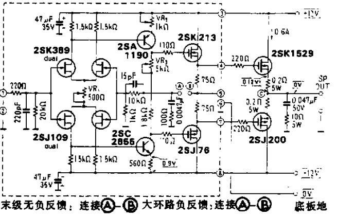 MOS—FET末级无负反馈蓄电池供电甲类6瓦功率放大器