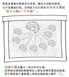 浅谈边缘计算在物联网(IoT)当中的运用