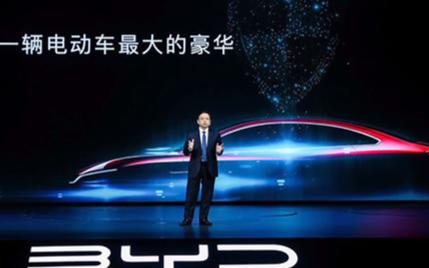 比亚迪四款安装刀片电池新车发布 3月新能源车销量两倍于蔚来汽车