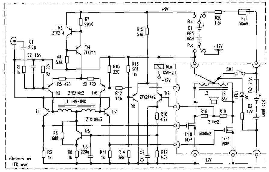带电感负载的12V,32W甲类功放