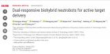 游動微納米機器人重大突破實現了治療腦膠質瘤