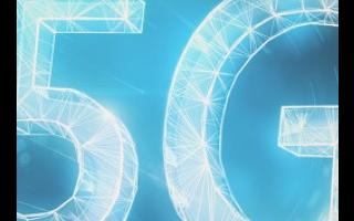 5G创新应用场景改变人们生活方式