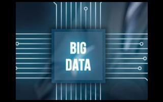 智慧大数据可视化分析平台的作用及功能
