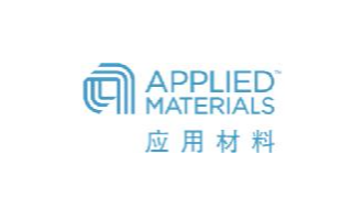 应用材料公司展现加速创新、驱动长期盈利增长的独特能力