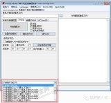 解析單片機ISP自動下載程序電路設計原理