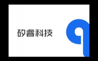 上海矽睿科技有限公司完成新一轮融资