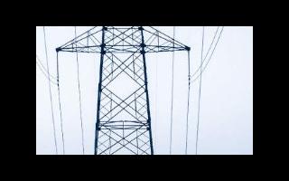 智慧供配电未来发展趋势分析