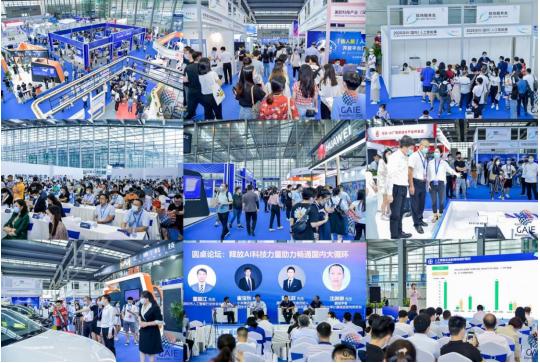 第二届深圳(国际)人工智能展观众报名预登记系统已上线!操作简单方便,可实现快速进馆!