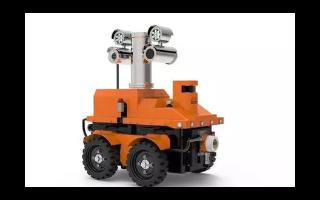 精锐视觉宣与清然电力就智能巡检机器人系统签订了批量采购计划合同