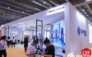 第47届国际家具博览会在广东现代国际展览中心如期举行