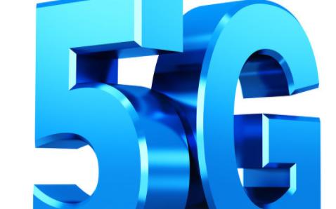 5G定制网为产业数字化转型注智赋能与其应用场景