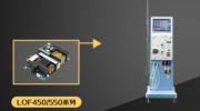 金升阳推出450W/550W的LOF系列 完善高功率段医疗电源产品