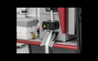 海立姆泄漏检测系统气密性检测仪操作流程是怎样的