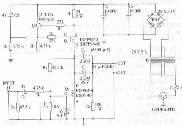 單端甲類場效應功率放大器制作