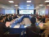 上海地市商会秘书长考察团到访深兰,共同推动各地传统产业转型升级