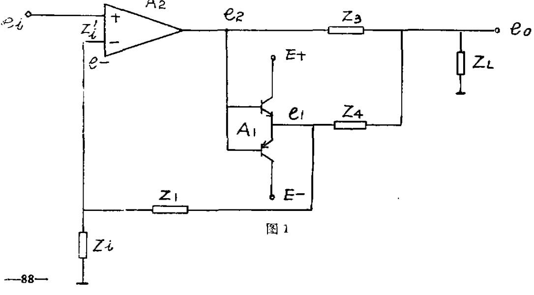 電流傾注式功放電路分析