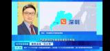 """華潤微電子芯片企業多措并舉 助力""""造芯"""""""