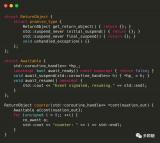 關于C++ 20協程最全面詳解