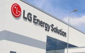 韩国SK同意向LG支付2万亿韩元赔偿金,两年电池诉讼画上句号