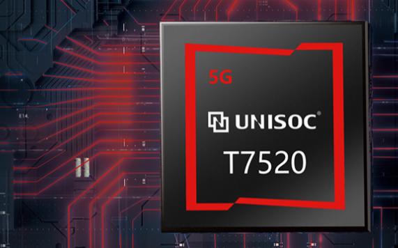 全球首款6nm 5G芯片,紫光展锐虎贲T7520将提前3个月上市