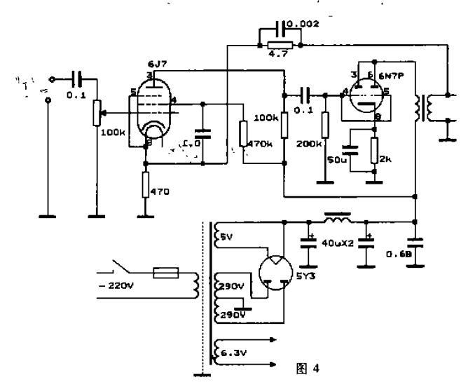 共阴极双三极管6N7P的应用