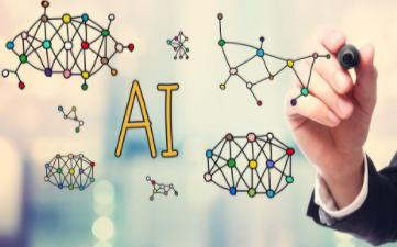 就目前来说适合人工智领域有哪些?