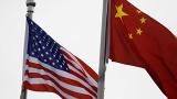 突发!美国商务部将中国7个计算中心列入黑名单