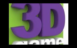 浅谈智慧园区3D建模可视化的价值