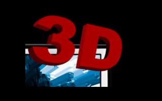 新型变电站3D可视化建模分析