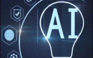 2021年AI将如何改变制造业?