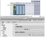 采用過程映像輸入進行系統診斷