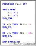 如何在S7-SCL中调用带有返回值(RET_VAL)的功能(FC 或 SFC)