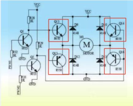 三種驅動H橋的效率計算方法解析
