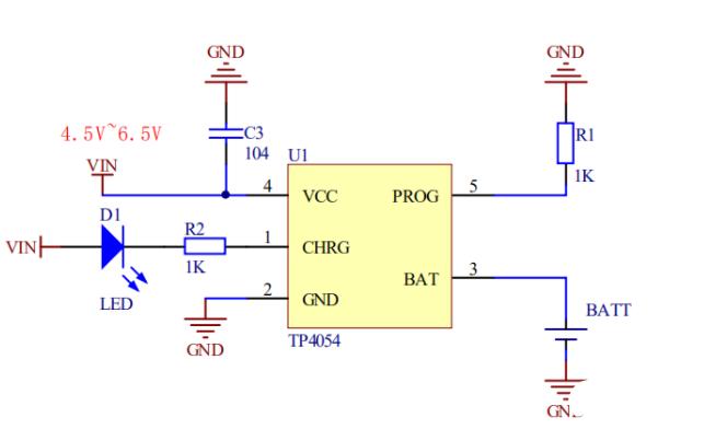 详解功能完好的锂电池充放电管理电路方案