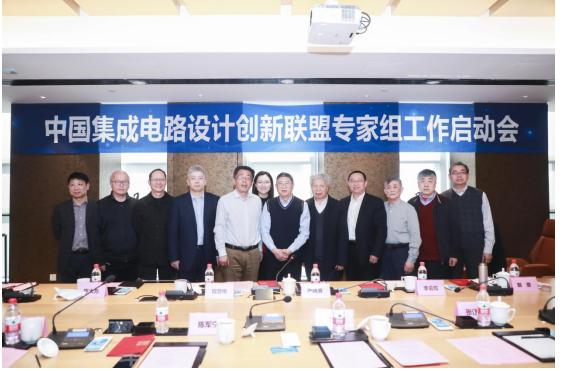 """中国集成电路设计创新联盟7月举办行业首个""""IC创新应用""""品牌大会"""