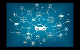 家制造强国建设领导小组车联网产业发展专委会第四次全体会议在京召开