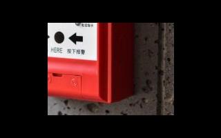 可燃气体探测器和可燃气体报警器有什么不同